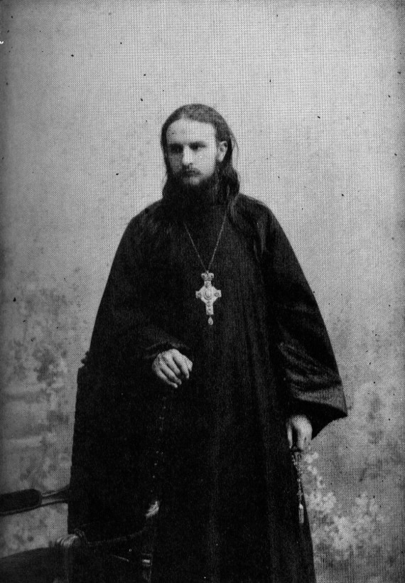 Bishop Andrew of Ufa as Arhimandrite in Kazan