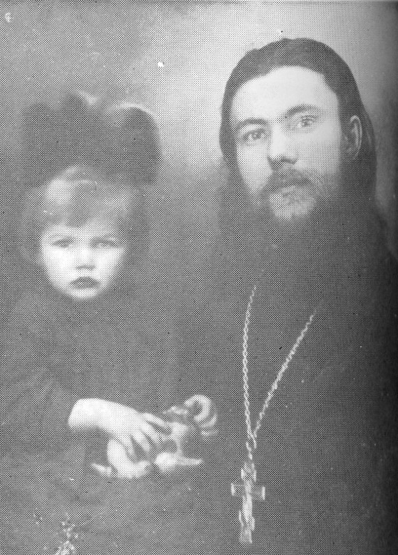 Father Michel with his dauther