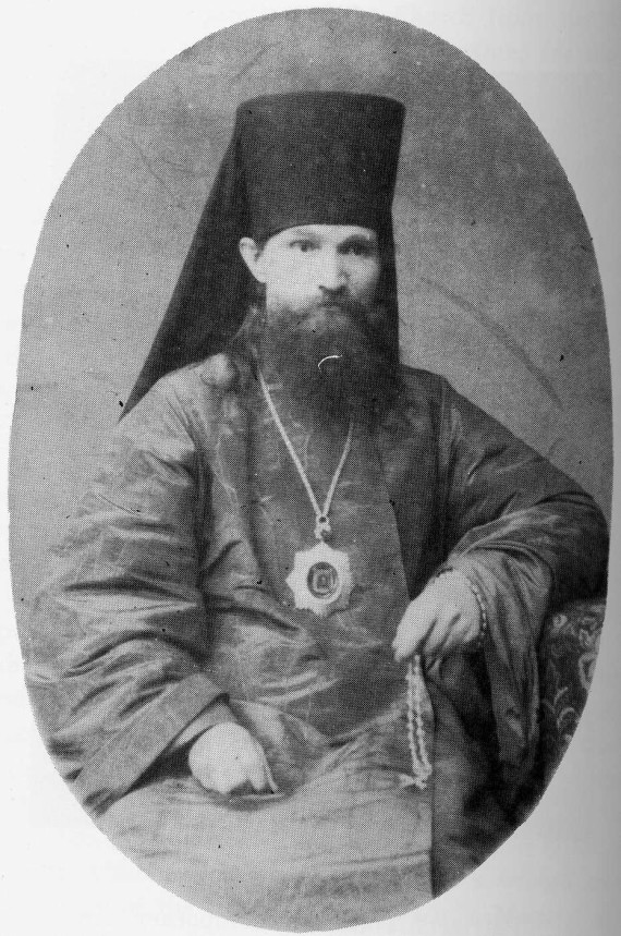 Propomartyr Vladimir of Kiev while Vicar Bishop