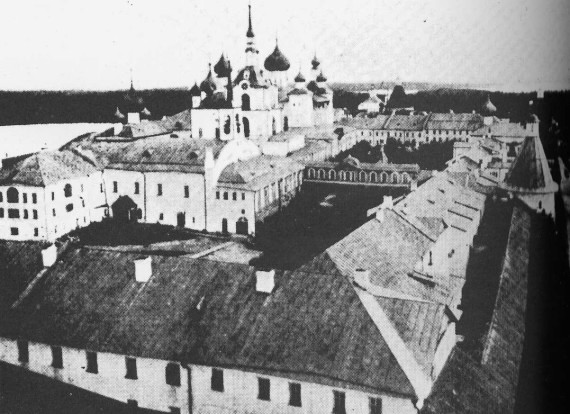 Solovsky Monastery before revolution