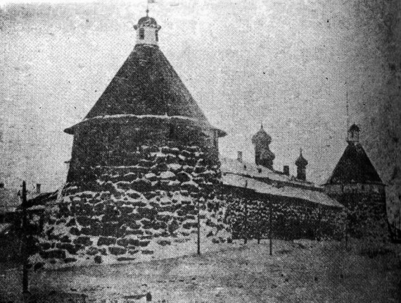 Tower of Solovsky Monastery in the winter of 1930 - communist concentration camp