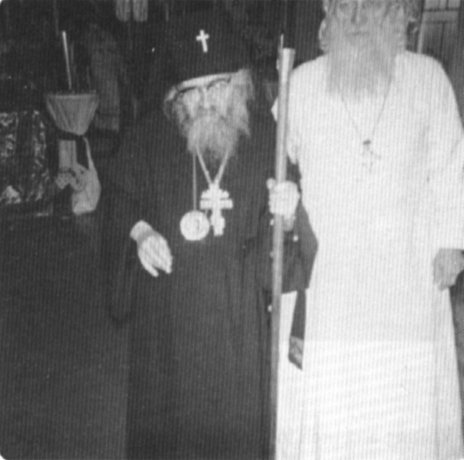 With Fr. Nicholas Panamarioff in the mid-1960's