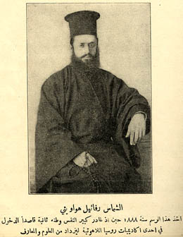 Hierodeacon Raphael in Damascus (1888)