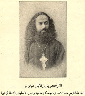 Archimandrite Raphael in Moscow (1890)