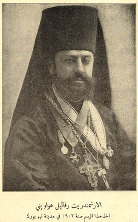 Archimandrite Raphael in New York (1903)
