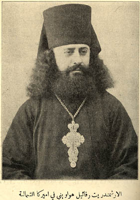 Archimandrite Raphael upon his arrival in America (1895)