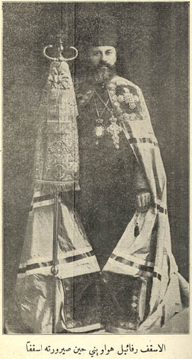 Bishop Raphael upon his consecration in New York (1904)