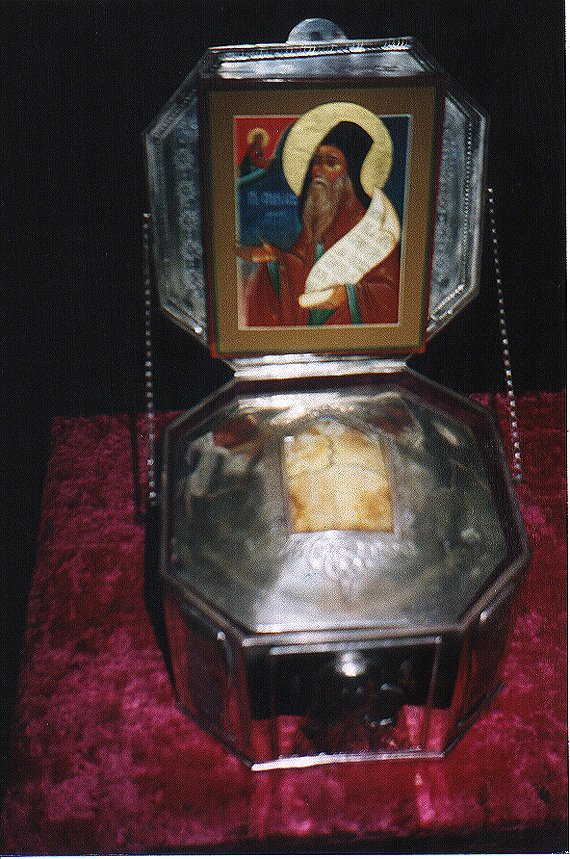 The head of St. Silouan the Athonite