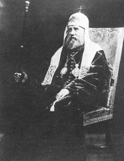 St. Tikhon as Patriarch of Moscow