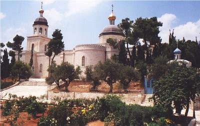 Church of the Holy Forefathers