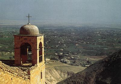 View of Jericho from the Mount of Temptations