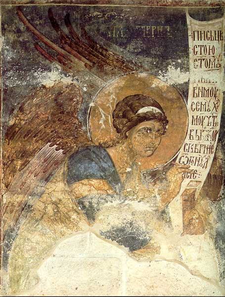 Archangel Gabriel, 1st half of the 14th century - Visoki Decani Monastery, Serbia, XIV Century
