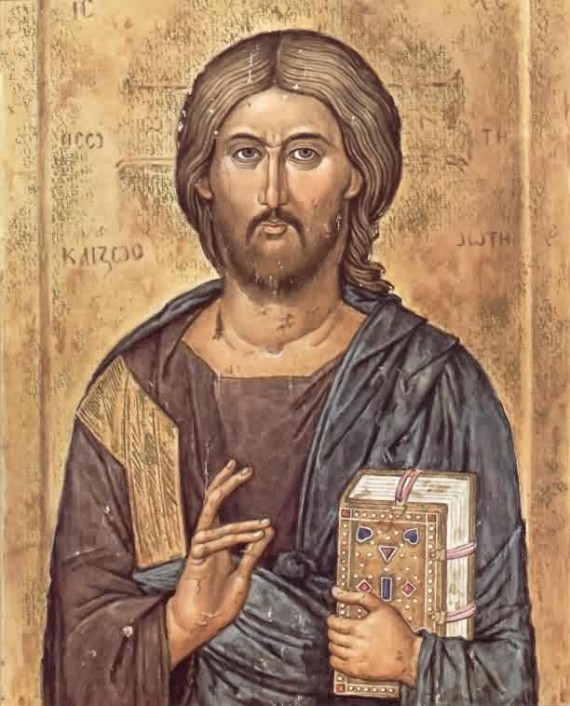 Pantocrator, Christ Savior and Life Giver - painted by Metropolitan Jovan Zograf (1384); Church of the Monastery of the Holy Transfiguration, Zrze - Prilep.