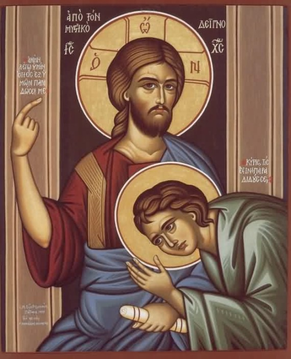 Lord Jesus Christ and 'the beloved disciple', St. John the Theologian