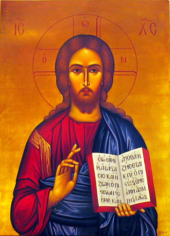 Jesus Christ - Ikon painted by nuns of Suroti Convent-Greece, as He was seen in a vision by Elder Paisios of the Holy Mountain