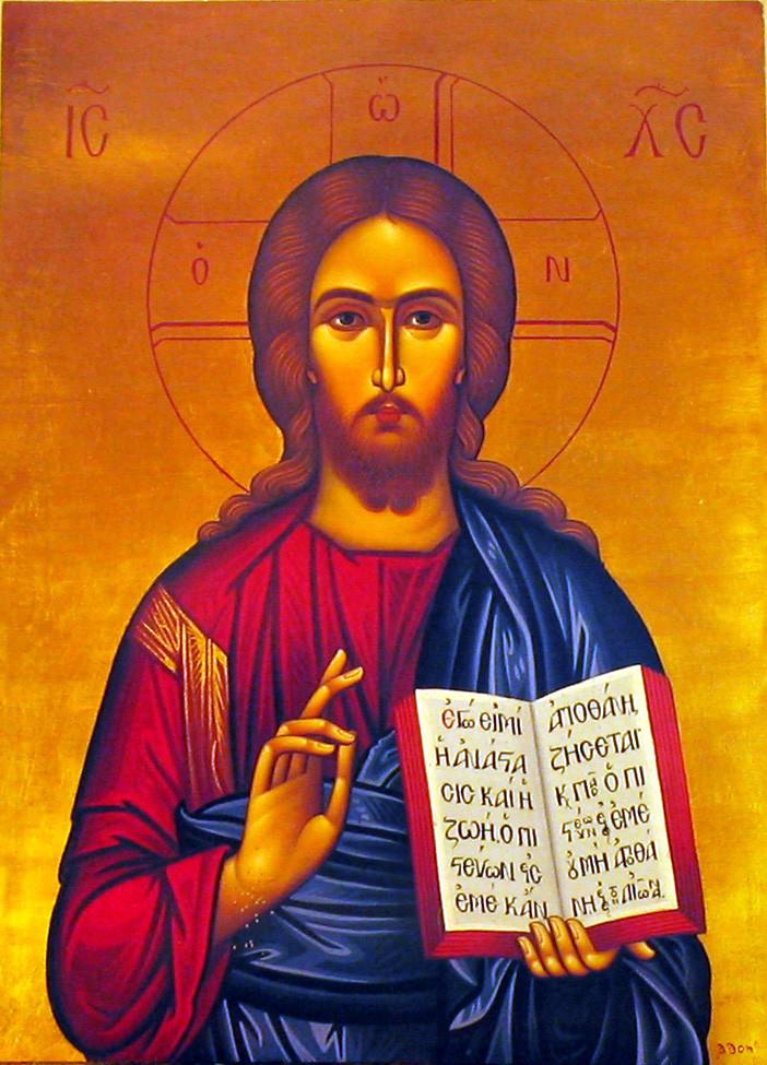 jézus szólj