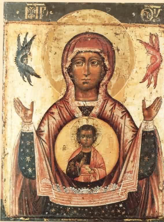 Theotokos 'of the Sign'