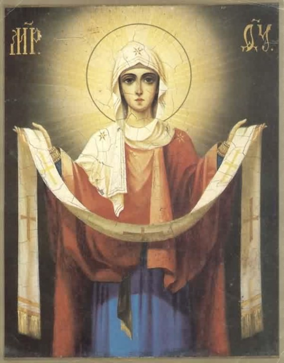 The protection of the Most Holy Mother of God