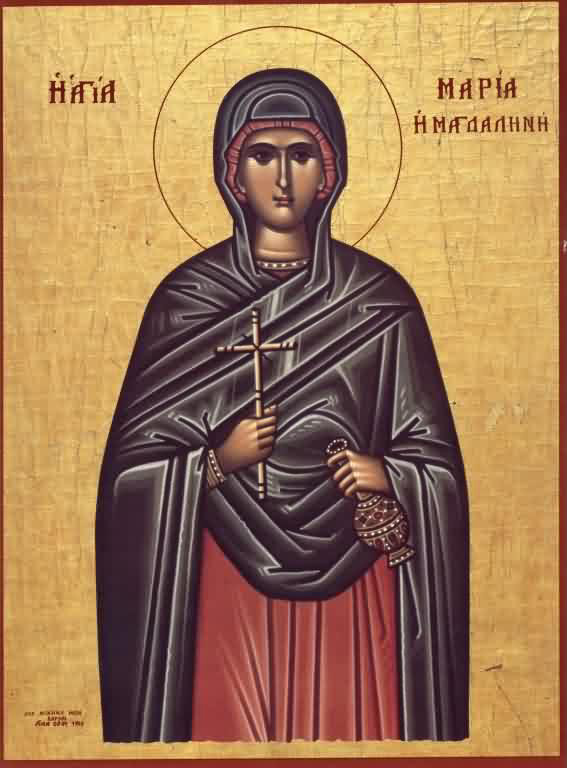 Holy Myrrhbearer and Equal-to-the-Apostles Mary Magdalene