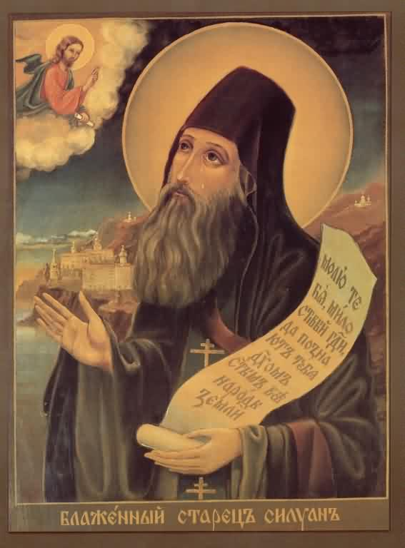 Saint Silouan the Athonite (2)