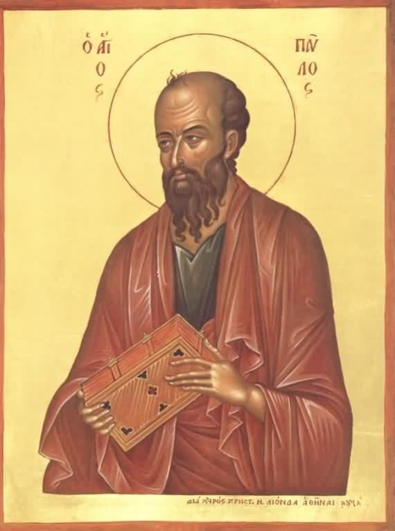 Holy and Glorious Apostle Paul