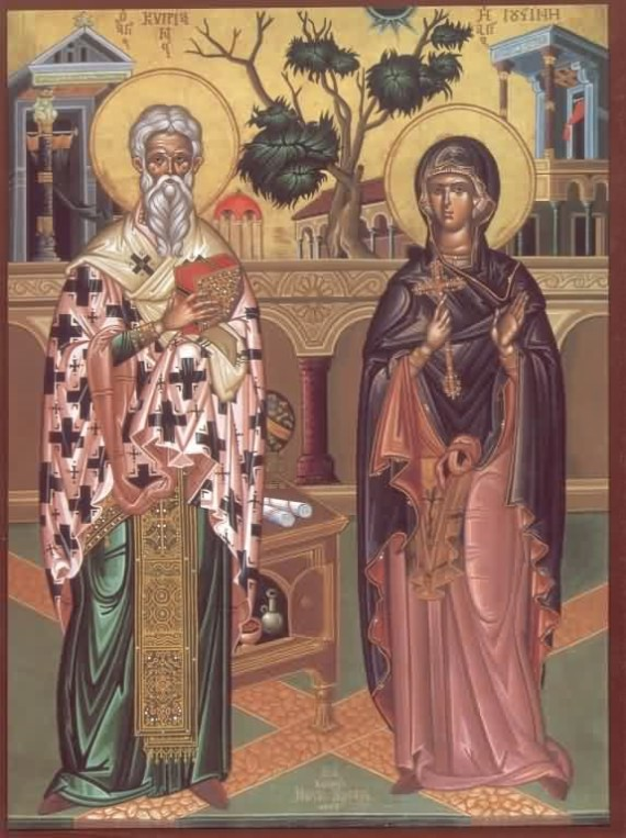 Holy Hieromartyr Cyprian and Virgin Martyr Justina