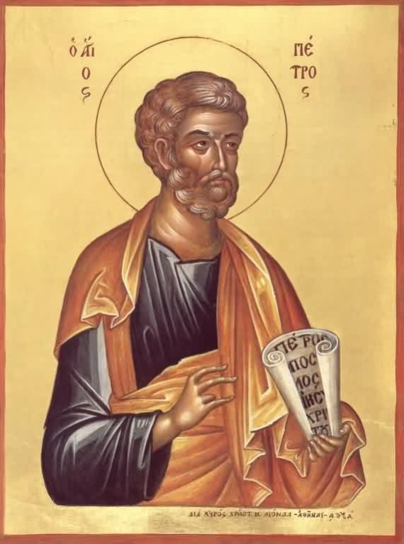 Holy and Glorious Apostle Peter