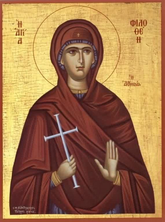 St. Filothea of Athins