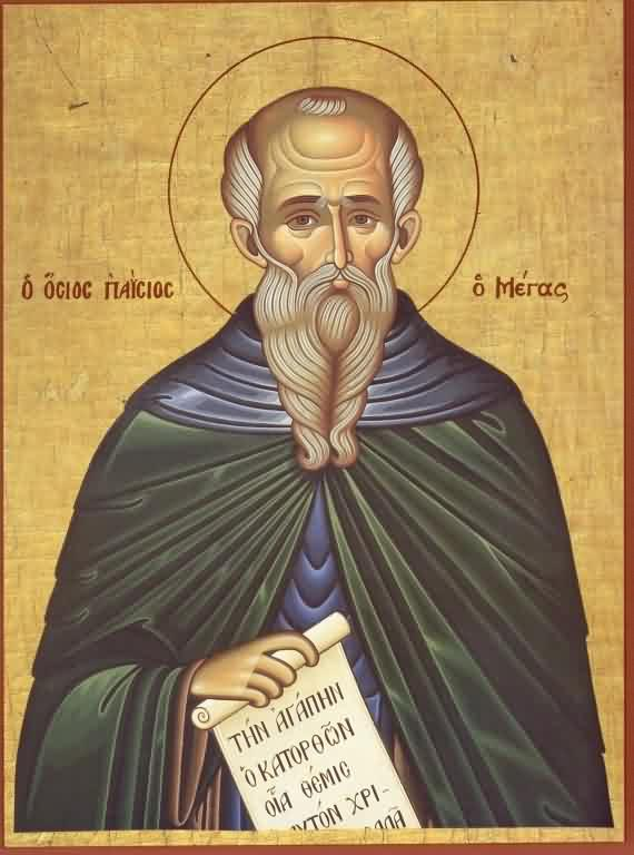 St. Paisius the Great of Egypt