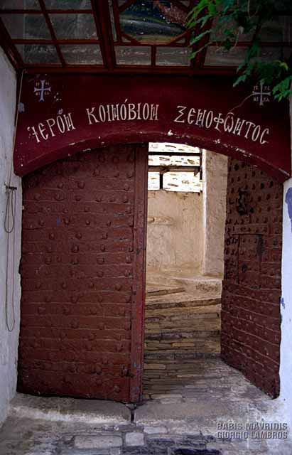 The entrance of the monastery