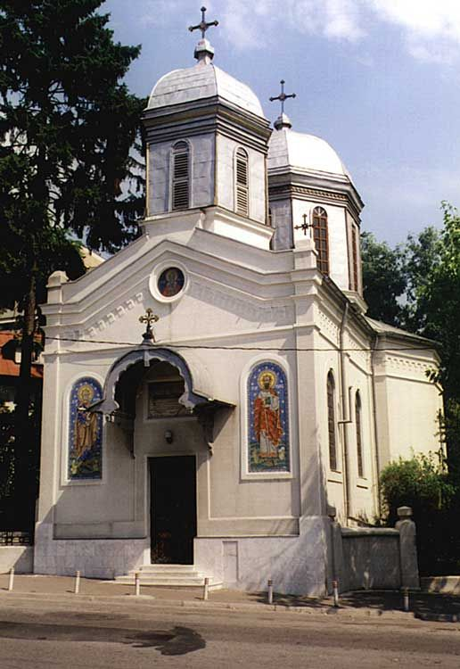 'Magureanu Skete' Church (14 Schitul Magureanu Blvd)