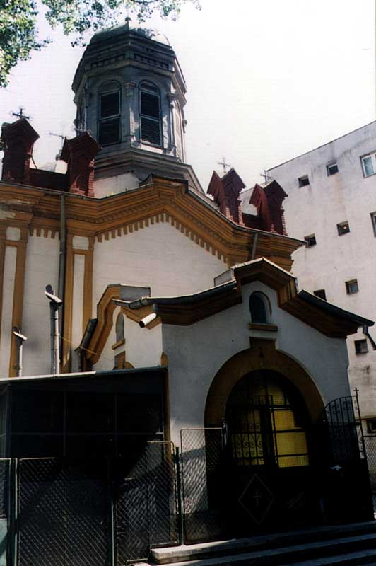 St. John Church (Mosilor area)