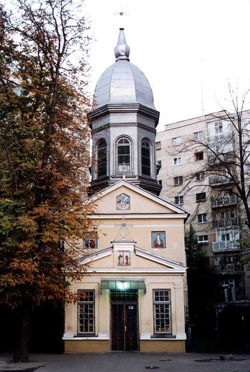Sts. Archangels Michael and Gabriel Church
