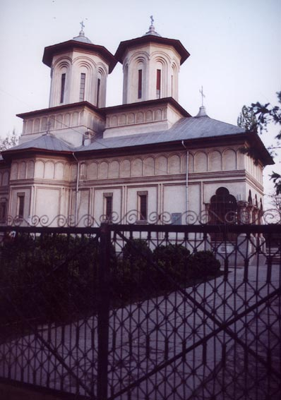 St. Spyridon Church (Ghencea area)