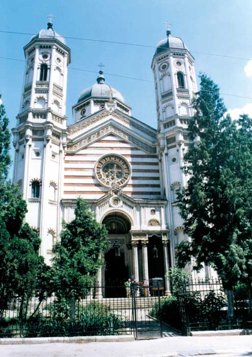 St. Spyridon - New Church (Unirii area)