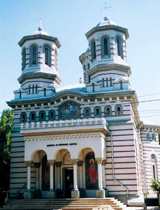 Holy Martyr George Church (Grivita area)