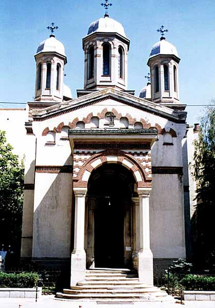 'Zlatari' Church (12 Victoriei Street)
