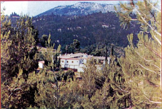 General view of the Holy Monastery of Blessed David (1975)