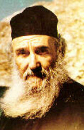 Elder Amphilochios Makris (1889-1970) of the Holy Monastery of the Annunciation, Patmos, Greece