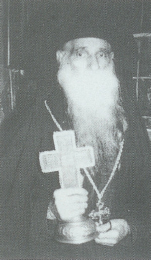 Archimandrite Elefterie Mihale (� 1990) / Dervent Monastery