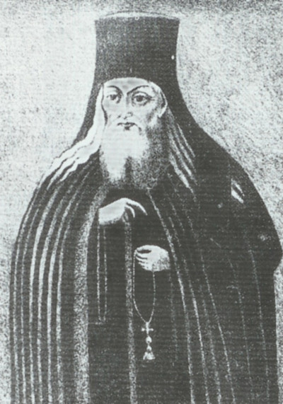 St. Paisie Velicikovski (the Great) of Neamt († 1794)
