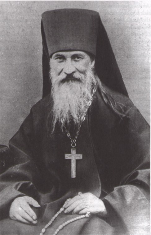 Holy Elder Joseph of Optina