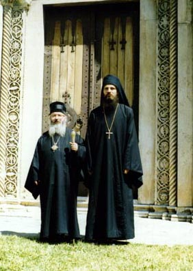 Bishop Artemy and Abbot Theodosios of Visoki Decani Monastery, Serbia
