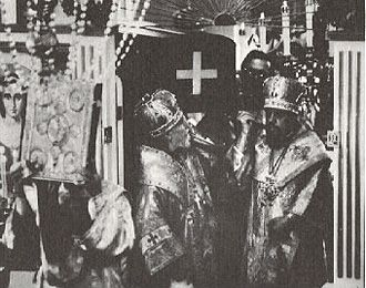 19. Procession with the Holy Relics at the Little Entrance, Sunday August 9, 1970 (1)