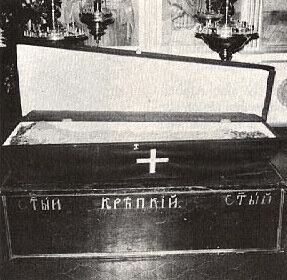 4. The original casket at Spruce Island