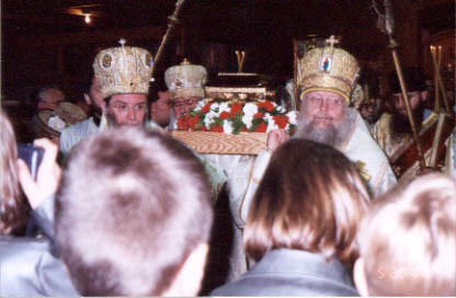 22. Procession and Divine Liturgy - At the Liturgy's Little Entrance, the hierarchs, for the first time, carried the relics in procession before they entered the altar. Photo courtesy of Matushka Sissy Yerger