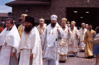 23. Procession and Divine Liturgy - After the Liturgy, the hierarchs, and other clergy who served at Liturgy, carried the relics in procession back to the monastery property for veneration by the faithful. Photo courtesy of Matushka Sissy Yerger