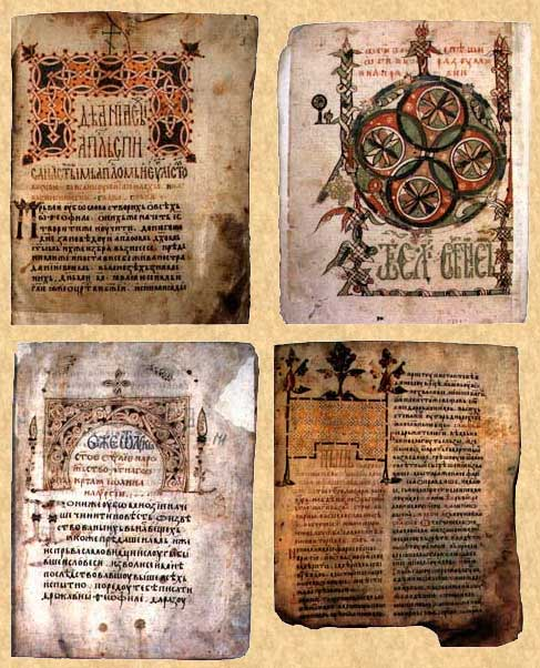 Manuscripts of the Visoki Decani Monastery Library, Serbia