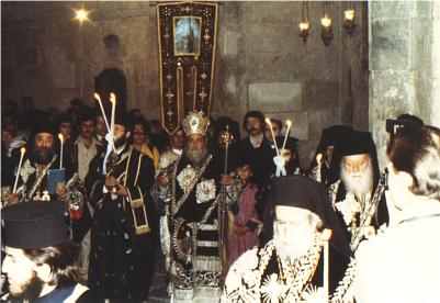 Holy friday Orthodox feast