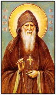 Holy icon of Elder Ambrose of Optina
